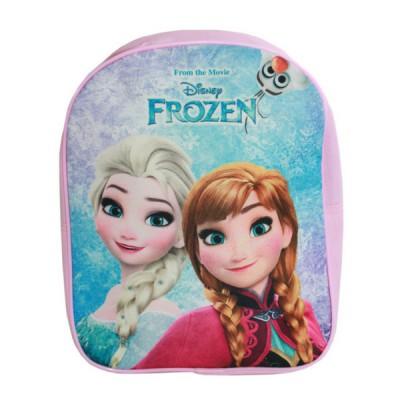 Mini Mochila Básica Frozen
